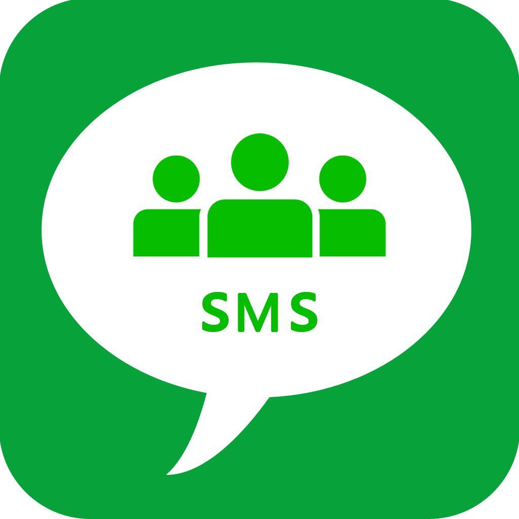 短信群发协议