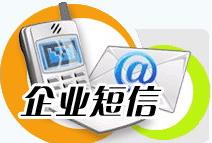 短信合作协议