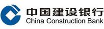 网站建设建设银行付款方式