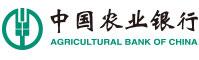网站建设农业银行付款方式