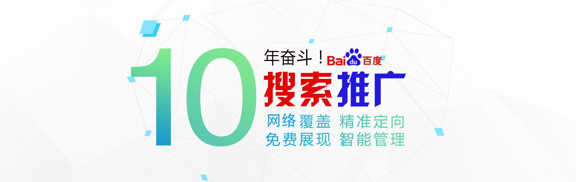 美高梅官方安卓版中文版百度SEO