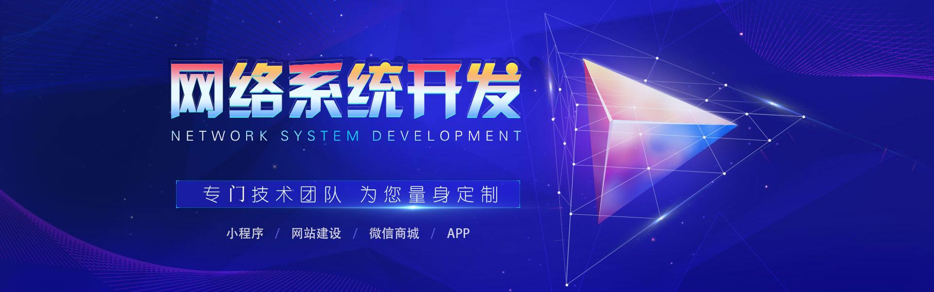 美高梅官方安卓版中文版网站建设