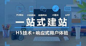 在美高梅官方安卓版中文版怎样选择靠谱的网站制作公司?