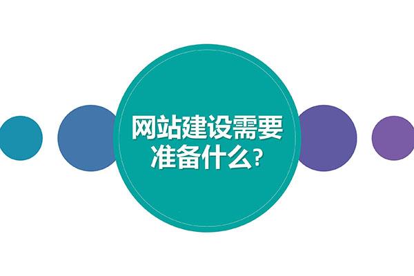 网站建设,美高梅官方安卓版中文版网站建设,企业网站建设