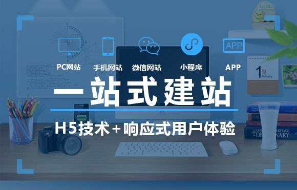 网站建设,网站建设公司,网络公司,网站设计