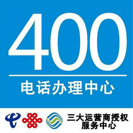 400tel_400.jpg